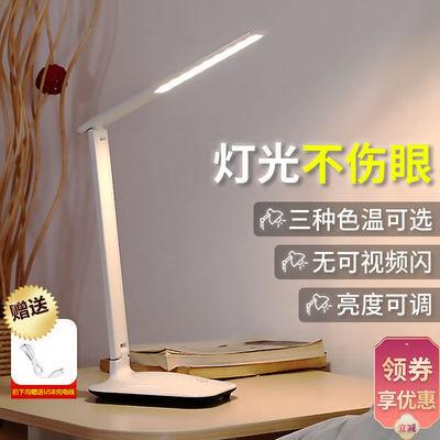 LED阅读护眼台灯学习充插两用触摸卧室宿舍床头学生写字保护视力