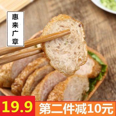 【两份减十元】潮汕特产手工猪肉卷猪肉饼卷章火锅烧烤麻辣烫包邮