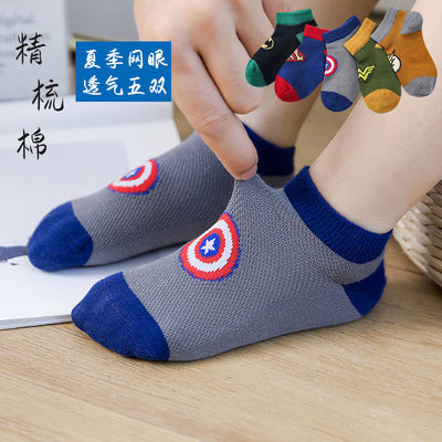 儿童袜子夏季薄款男童船袜透气网眼夏天宝宝学生防臭纯棉女童短袜