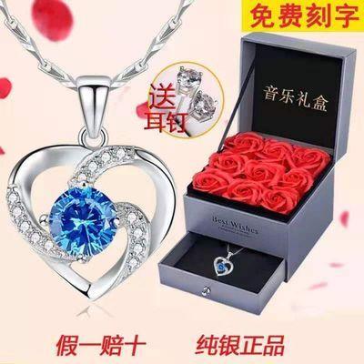 泰坦尼克号海洋之心蓝色大水晶宝石项链女短款锁骨欧美道具饰品