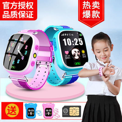 【官方正品】儿童智能电话手表中小学生天才防水定位拍照触屏男女