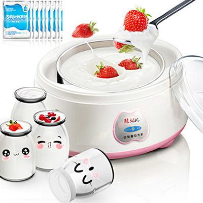 酸奶机家用全自动智能迷你多功能自制米酒机纳豆发酵陶瓷分杯包邮
