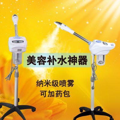 冷热喷雾补水仪蒸脸器家用美容仪纳米离子喷雾机美容院中草药香薰