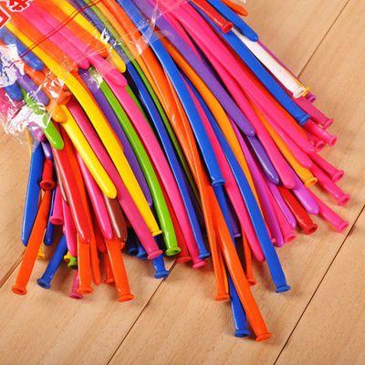 条气球 婚庆用品加厚小太子魔术气球批发 儿童生日益智造型编织长