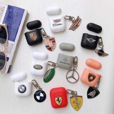 车标airpods保护套pro保时捷通用苹果无线蓝牙耳机套豪车奔驰软壳