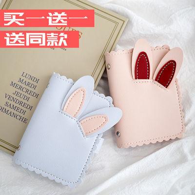 送一】钱包女卡包女式零钱包包女卡套多卡位套男士卡片夹新【买一