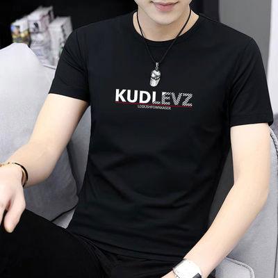 短袖t恤男夏季休闲圆领大码新款棉T恤青年韩版潮流宽松半袖打底衫