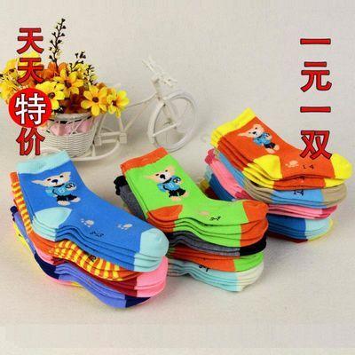 【一元一双】宝宝卡通袜春秋款纯棉中筒袜子婴幼儿童动物组合袜子