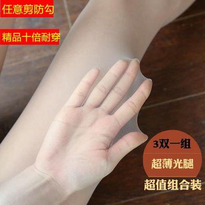精品-3双任意剪丝袜女超薄款透明隐形天鹅绒连裤袜防勾丝光腿神器