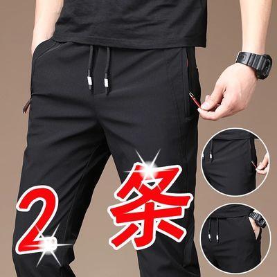 夏季弹性休闲裤松紧腰男裤子超薄抽绳弹力长裤修身青年直筒速干裤