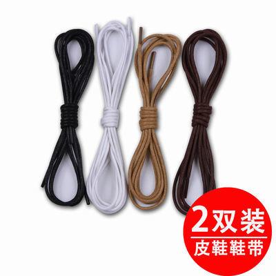 【2双装】黑色皮鞋鞋带圆形休闲马丁靴军靴细白色棕色打蜡鞋带