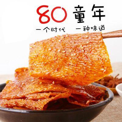 如凡香辣老式大辣片90g麻辣条8090后儿时怀旧休闲零食网红小吃