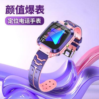 正品儿童电话手表防水学生智能儿童手表带定位拍照多功能男女孩
