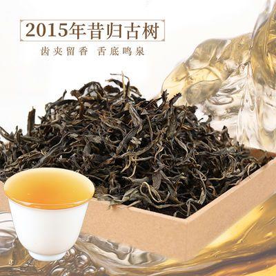 2015年云南普洱茶生茶昔归古树茶春茶散茶散装生普洱茶袋装茶叶