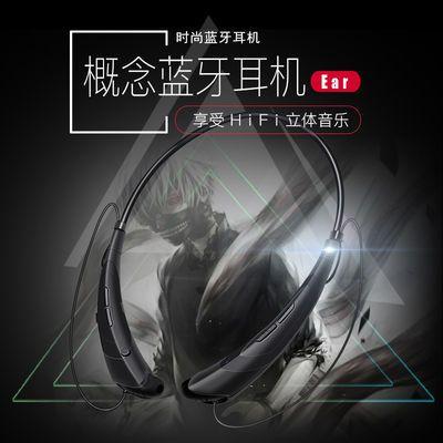 升级版(5.0)概念初音未来miku动漫跑步运动立体声入耳式蓝牙耳机