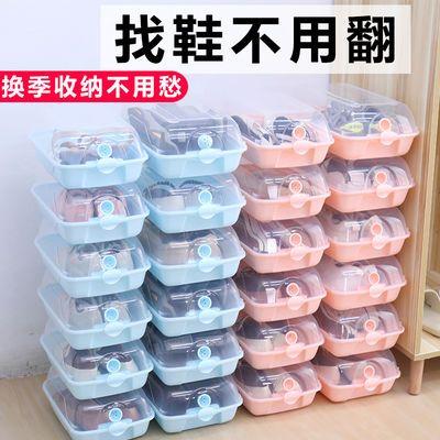 架鞋盒透明塑料收纳盒鞋盒家用鞋柜整理箱宿舍简易收纳神器鞋盒