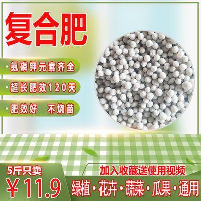 用盆栽氮磷钾三元肥【10斤水溶】复合肥种菜史丹利100斤花肥料通