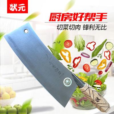 亏本抢购超薄锋利家用手工状元菜刀切片刀切肉刀砍骨菜刀厨房刀具