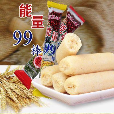 能量99棒1000g150g多规格芝士/蛋黄味五谷米果台湾米饼零食小吃