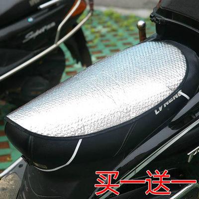 热垫电动摩托车坐垫套防晒坐垫电动车电瓶车座垫防水反光铝箔膜隔
