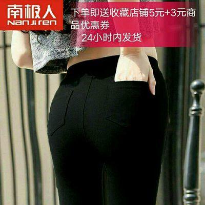 南极人打底裤春季外穿高腰九分小脚裤女士大薄款黑色长裤子