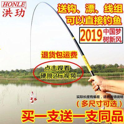钓鱼竿套装鱼竿手竿钓鱼渔具用品送鱼漂鱼线钩短节鱼杆全套溪流竿