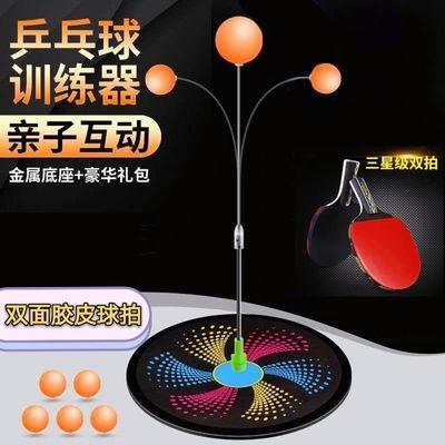升级闪光版乒乓球练球器弹力软轴自练神器乒乓球训练家用练习礼物