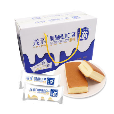 【20袋特价】乳酸菌小口袋面包10袋装起营养早餐面包网红零食小吃