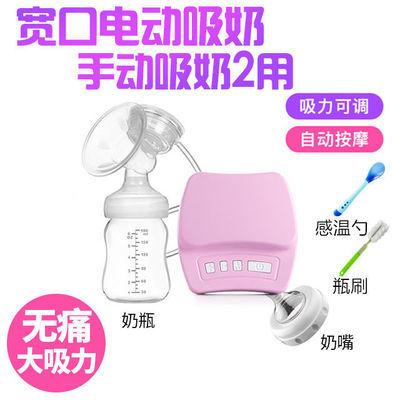 【可选顺丰配送】电动手动2用吸奶器无痛大吸力18档宽口全自动按
