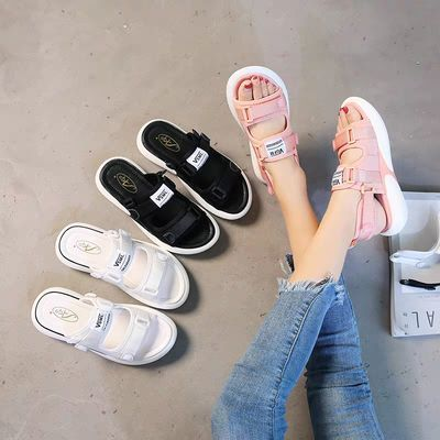 两穿运动凉鞋女拖鞋2020夏季新款ins网红韩版百搭学生平底沙滩鞋
