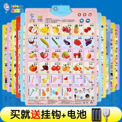 宝宝识字挂图早教有声看图识字卡片启蒙幼儿童拼音字母表发声玩具
