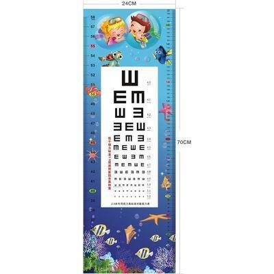 卧室幼儿园装饰画墙贴纸尺贴测量身高卡通身高贴视力贴可移除儿童