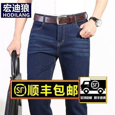 【顺丰包邮】高弹力牛仔裤男弹力男士修身直筒长裤宽松青年裤子男
