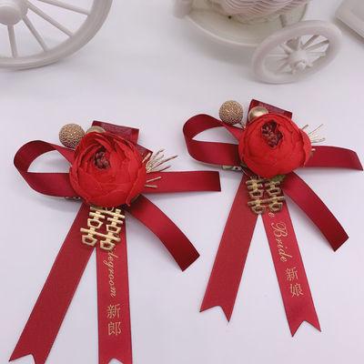 创意结婚庆用品中式胸花大红色喜庆婚礼新娘新郎仿真布艺茶花胸花