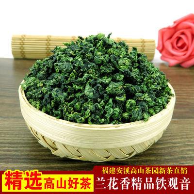 2020新茶安溪铁观音特级清香型兰花香福建高山优质茶叶500g铁盒装