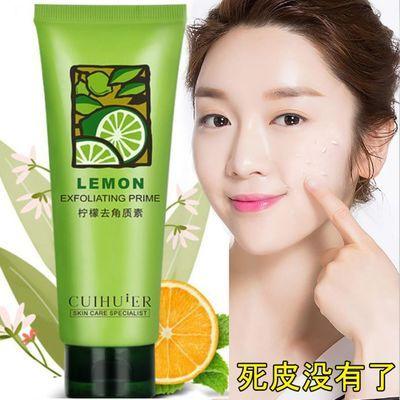 春季去角质面部磨砂膏温和全身可用去死皮柠檬�ㄠ�搓泥宝滋润肌肤