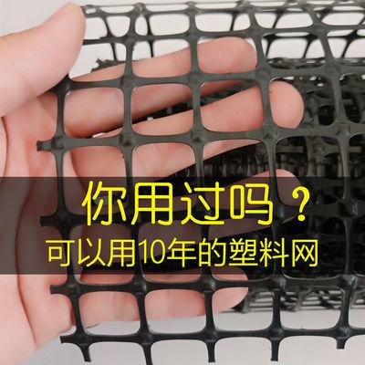养鸡围栏网安全防护网隔离栅栏漏粪网阳台护栏网黑色塑料网养殖网