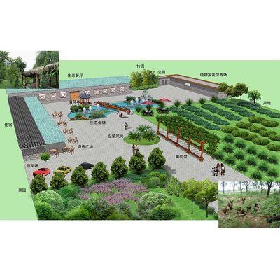 绿色农庄规划生态农庄招商土地转让经营规划设计我出地您投资