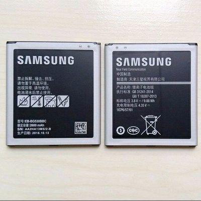 三星G5500 G5308W/9 j5008 j3110/9 j3pro手机EB-BG530BBC电池ON5