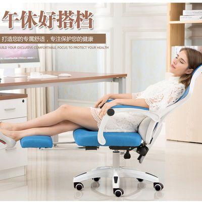电脑椅子家用可躺办公椅网布椅升降转椅职员椅电竞椅阳台午休躺椅
