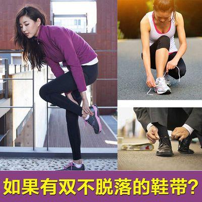 女男鞋带绳速乐客安全懒人鞋带白色黑色鞋带匡威扁平圆形运动鞋带