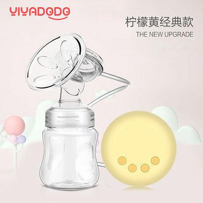伊颜电动吸奶器自动挤奶器吸乳器孕产妇拔奶器吸力大非手动静音