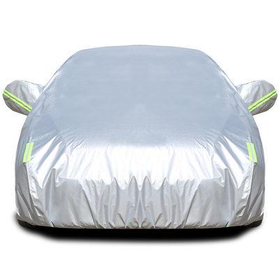 别克新凯越君威君越GL6英朗GT XT威朗专用加厚车衣车罩防晒防雨布