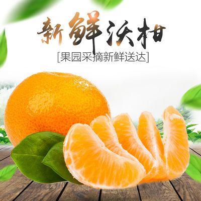 新鲜正宗云南沃柑薄皮柑橘 爆甜柑橘 高原应季水果 现摘现发