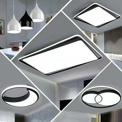 led吸顶灯简约现代长方形客厅灯圆黑白系餐厅灯卧室灯套餐组合灯