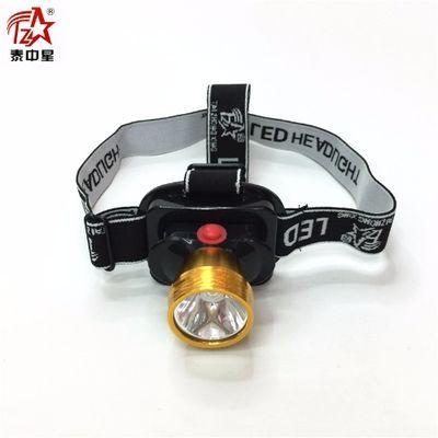 泰中星锂电头灯8830超小金属特亮防水割胶灯煤矿灯修脚迷你小头灯