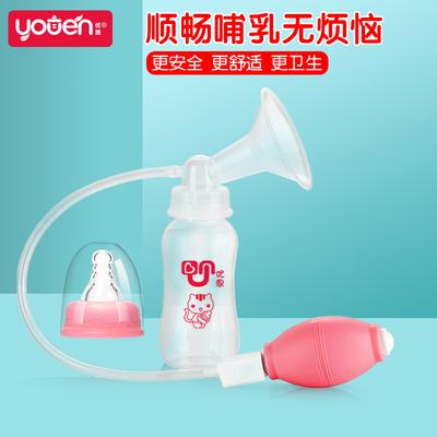 【可选顺丰配送】吸奶器手动吸力大孕产妇挤奶器吸乳器拔奶器母婴
