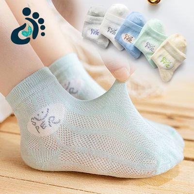 5双装 春夏季儿童袜子 男女童中筒网眼透气童袜 小孩学生宝宝袜子