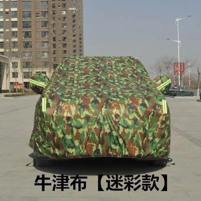 东风风神AX7车衣车罩AX5/AX3/A60/A30加厚防晒防雨遮阳外套车衣罩