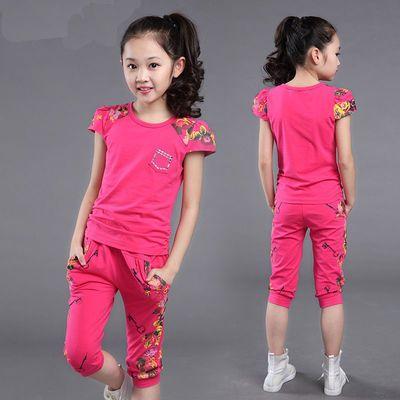 【纯棉】女童套装夏装2020新款女童运动套装女孩短袖两件套儿童装